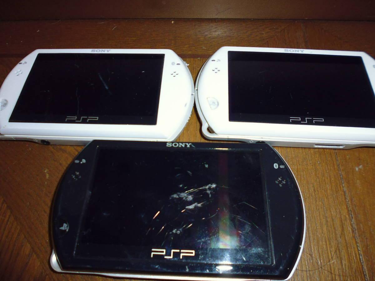 SONY PSPgo PSP-N1000 本体のみ ジャンク品 3台_画像4