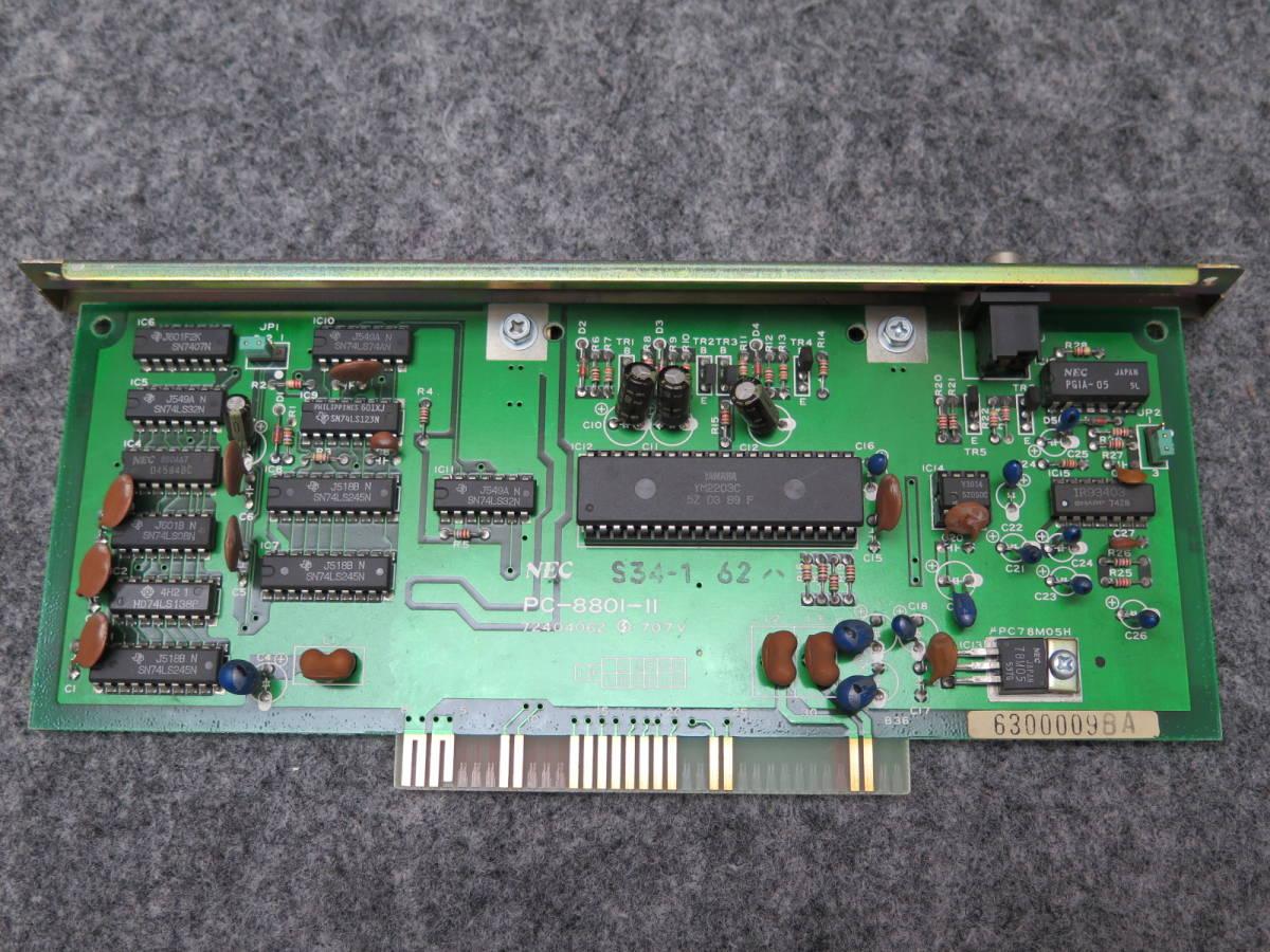 ◆(61)NEC PC-8800series PC-8801-Ⅱ サウンドボード 【ジャンク品】_画像2