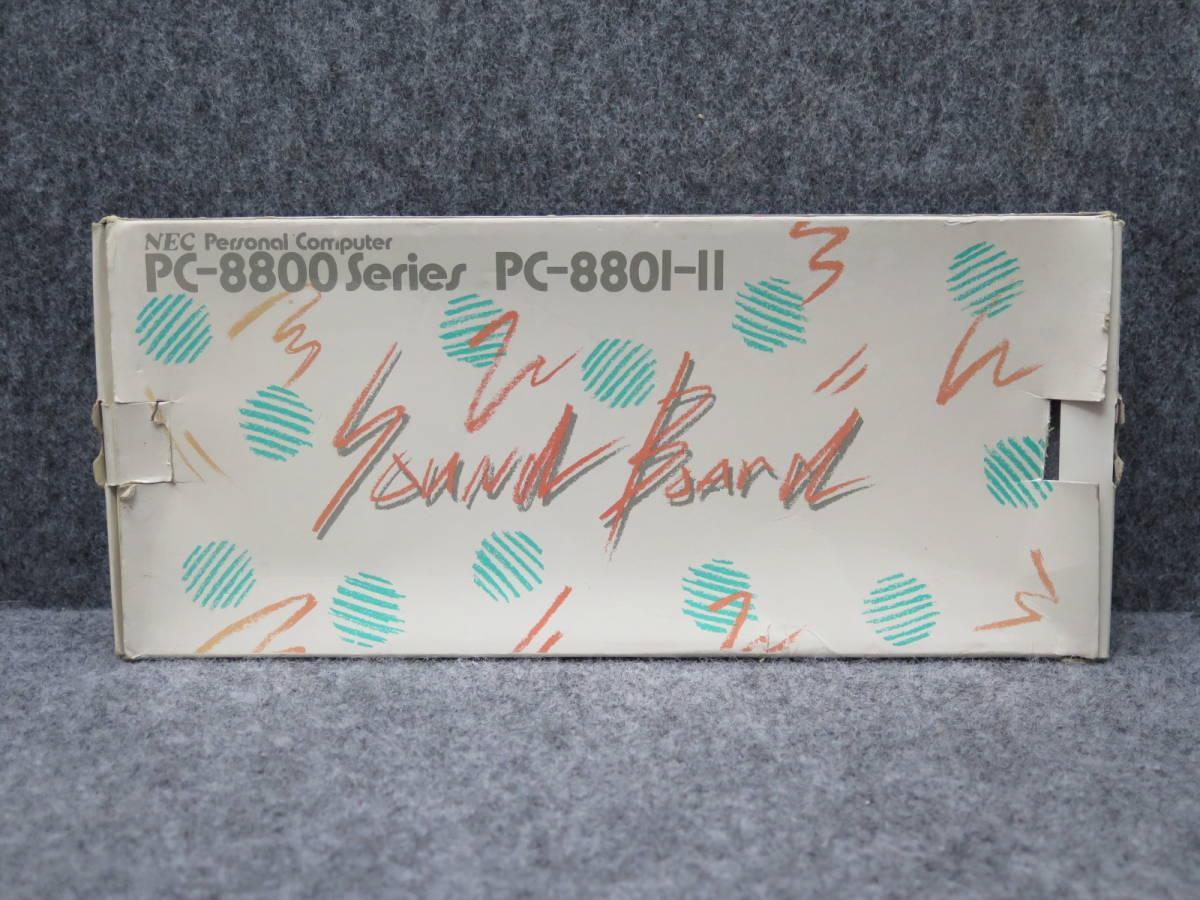 ◆(61)NEC PC-8800series PC-8801-Ⅱ サウンドボード 【ジャンク品】_画像8
