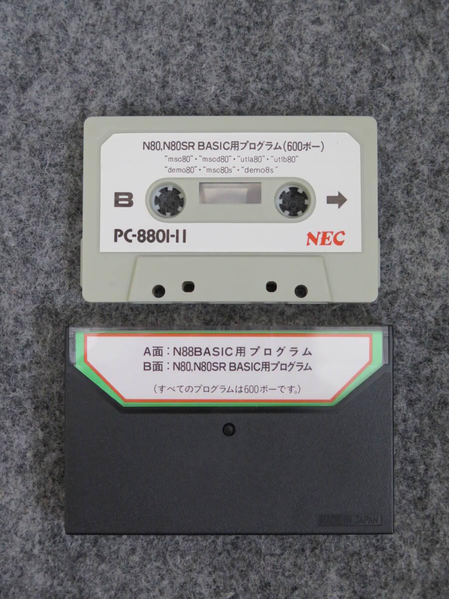 ◆(61)NEC PC-8800series PC-8801-Ⅱ サウンドボード 【ジャンク品】_画像6