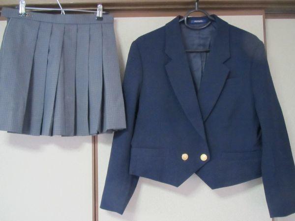 旧型 和歌山県立東高校 女子制服 冬上下セット