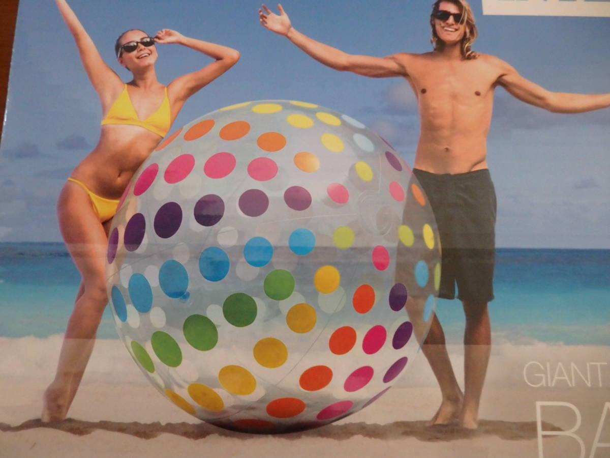 即決☆新品未使用☆レア! 超巨大!183cm 大きいビーチボール 超巨大ビーチボール ジャンボ_画像1