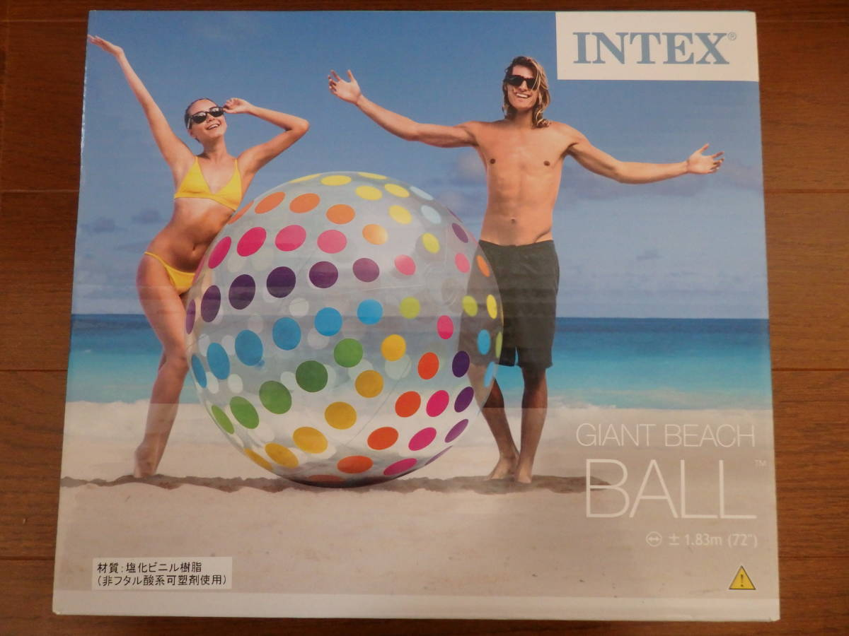 即決☆新品未使用☆レア! 超巨大!183cm 大きいビーチボール 超巨大ビーチボール ジャンボ_画像2