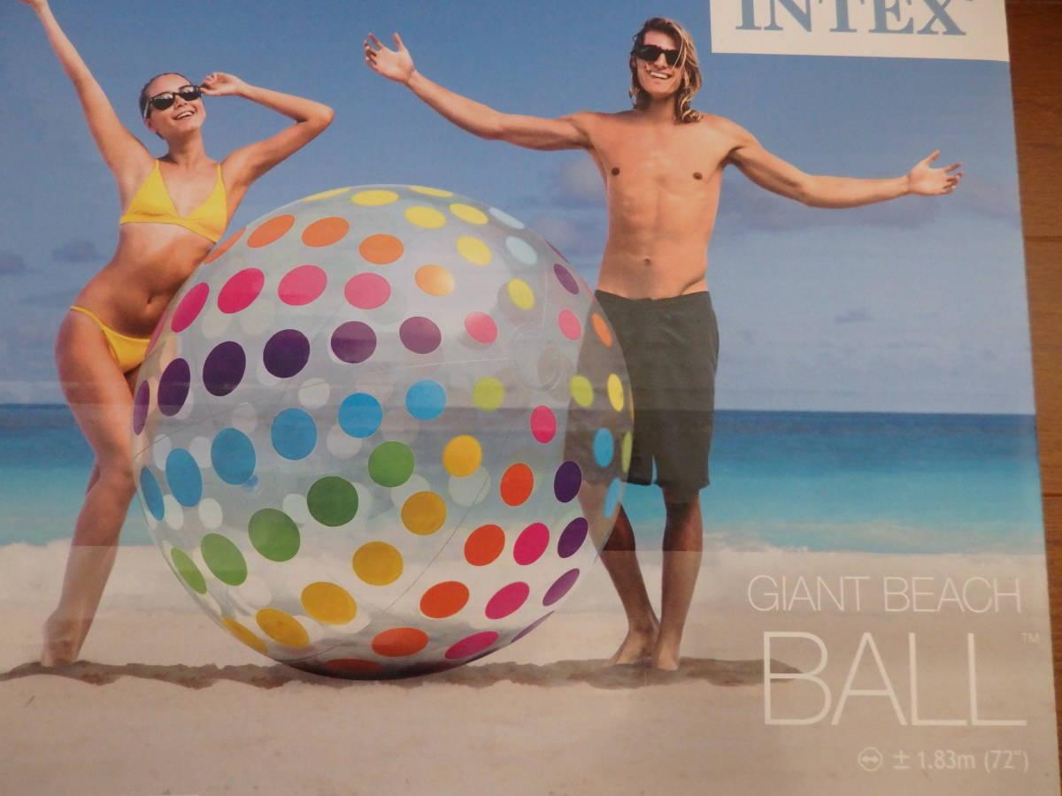 即決☆新品未使用☆レア! 超巨大!183cm 大きいビーチボール 超巨大ビーチボール ジャンボ_画像5