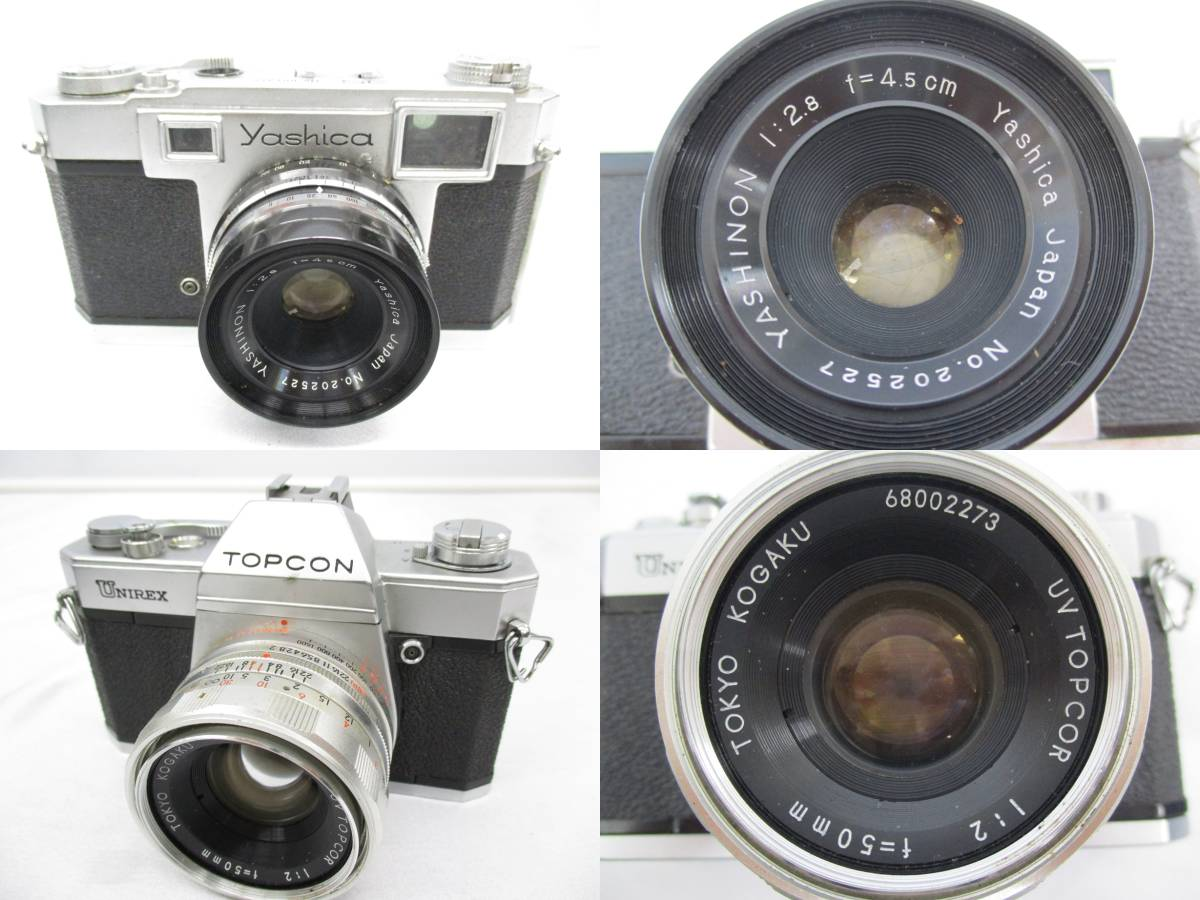minolta SR-2 yashica topcon PENTAX SLなど 一眼レフ コンパクトカメラ フィルムカメラ 大量まとめてセット ジャンク 大ReB15 0414 2_画像4