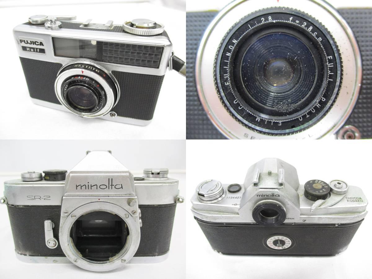 minolta SR-2 yashica topcon PENTAX SLなど 一眼レフ コンパクトカメラ フィルムカメラ 大量まとめてセット ジャンク 大ReB15 0414 2_画像3