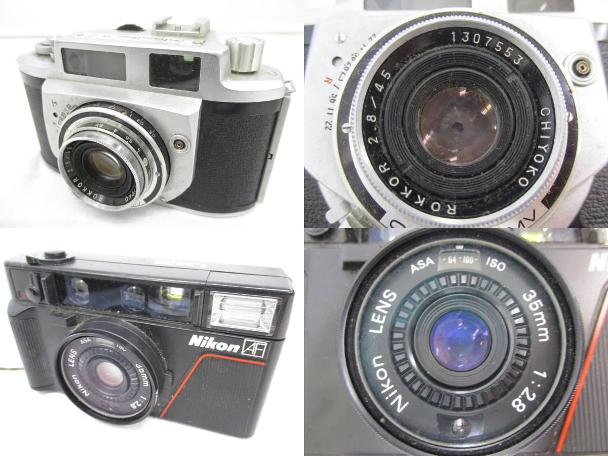 minolta SR-2 yashica topcon PENTAX SLなど 一眼レフ コンパクトカメラ フィルムカメラ 大量まとめてセット ジャンク 大ReB15 0414 2_画像2