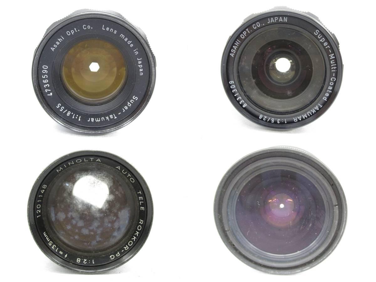 minolta SR-2 yashica topcon PENTAX SLなど 一眼レフ コンパクトカメラ フィルムカメラ 大量まとめてセット ジャンク 大ReB15 0414 2_画像6