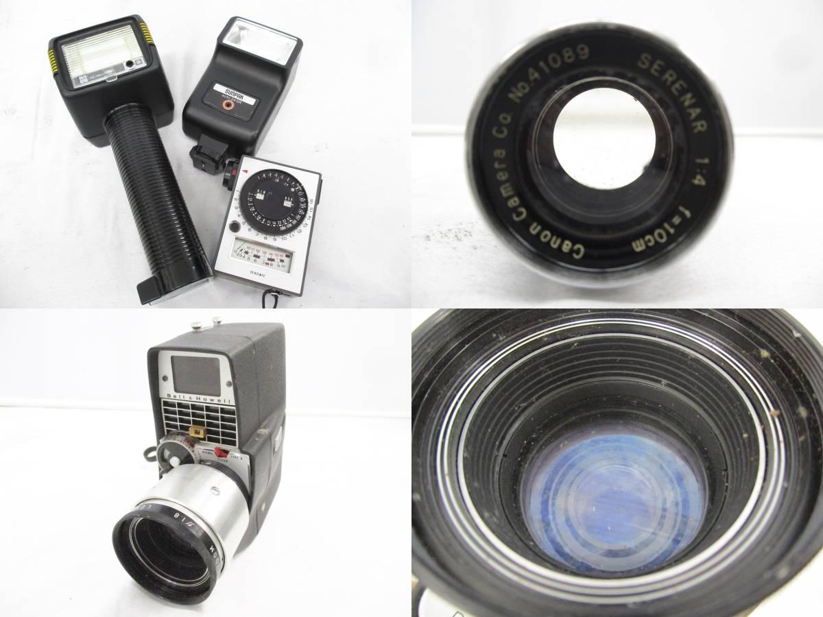 minolta SR-2 yashica topcon PENTAX SLなど 一眼レフ コンパクトカメラ フィルムカメラ 大量まとめてセット ジャンク 大ReB15 0414 2_画像8