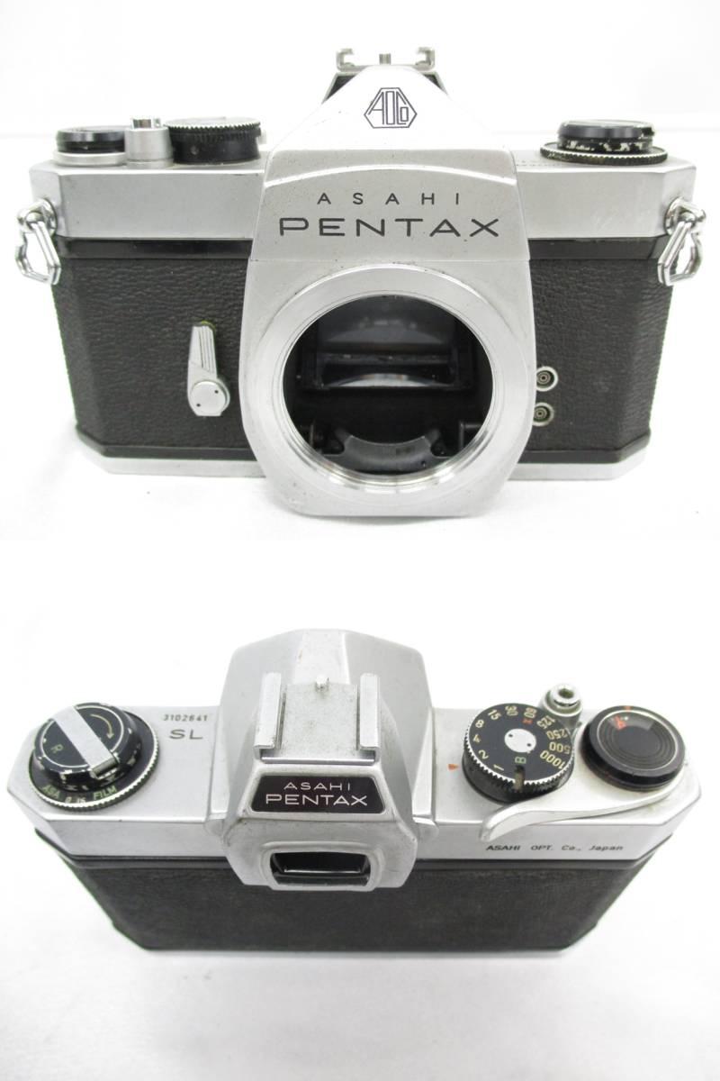 minolta SR-2 yashica topcon PENTAX SLなど 一眼レフ コンパクトカメラ フィルムカメラ 大量まとめてセット ジャンク 大ReB15 0414 2_画像5