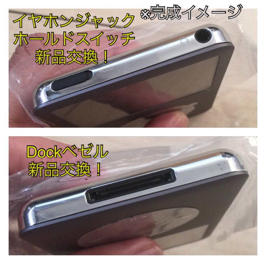 iPod classic 160GB→SSD256GB 換装 !MC297J!グレイ!外装全て新品!256GB刻印バックパネル!大容量!電池新品!_画像3
