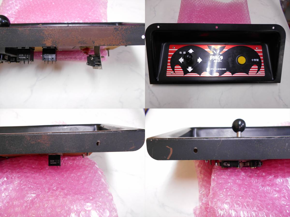 Techno n industry dolakyula Hunter in original opinion less original table case for panel attaching