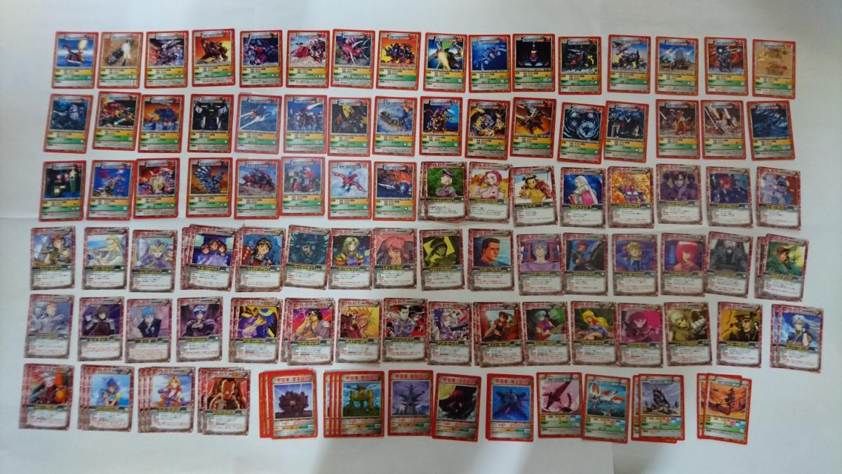 ZOIDS ゾイド バトルカードゲーム 共和国、帝国カード コマ その他 大量まとめ売り_画像4