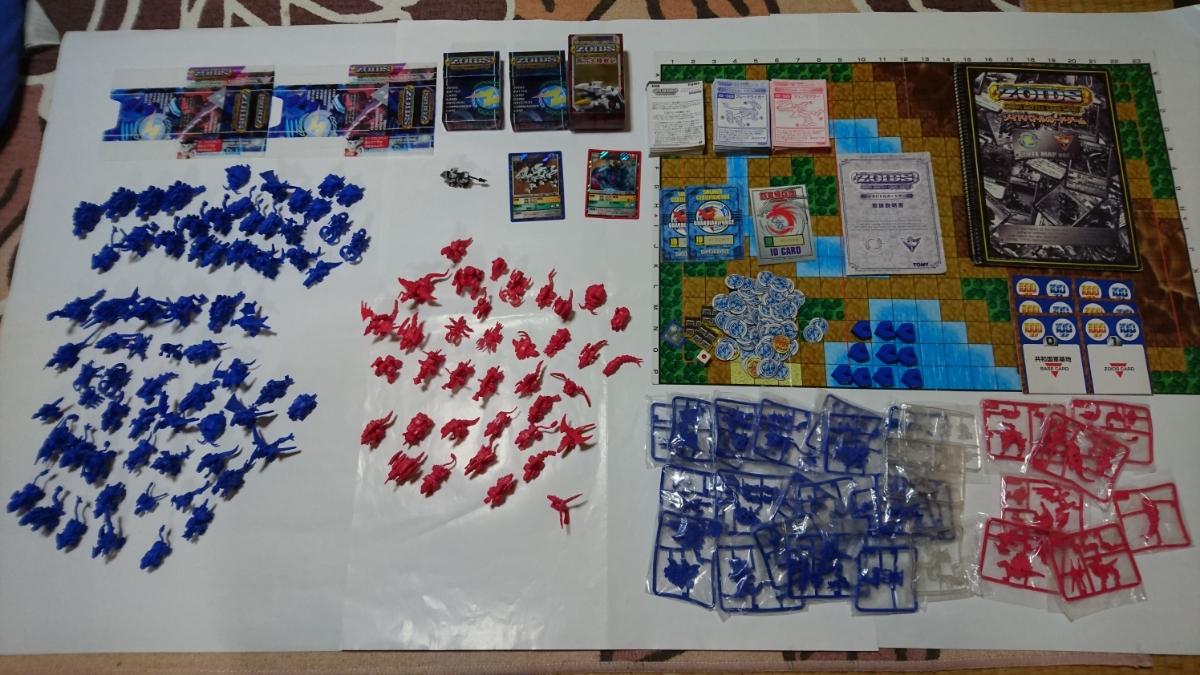 ZOIDS ゾイド バトルカードゲーム 共和国、帝国カード コマ その他 大量まとめ売り_画像7