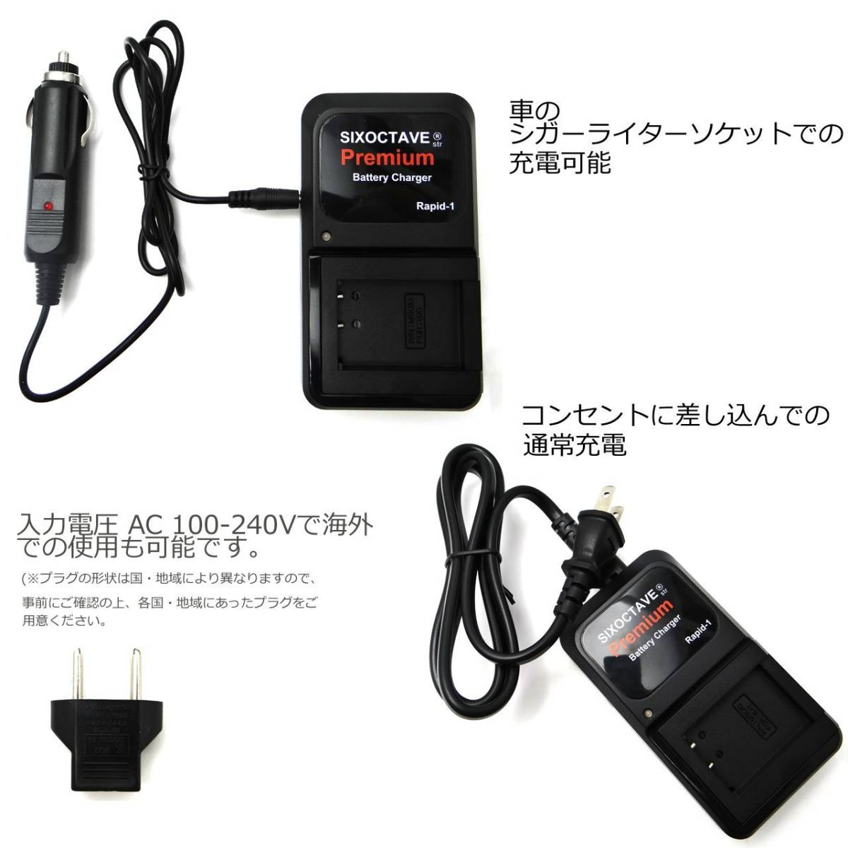 Panasonicパナソニック VW-VBK180互換プレミアム充電器HDC-TM70/HDC-TM60/HDC-HS60/HDC-TM35/HDC-TM90/HDC-TM95/HDC-TM85/HDC-TM45_画像4