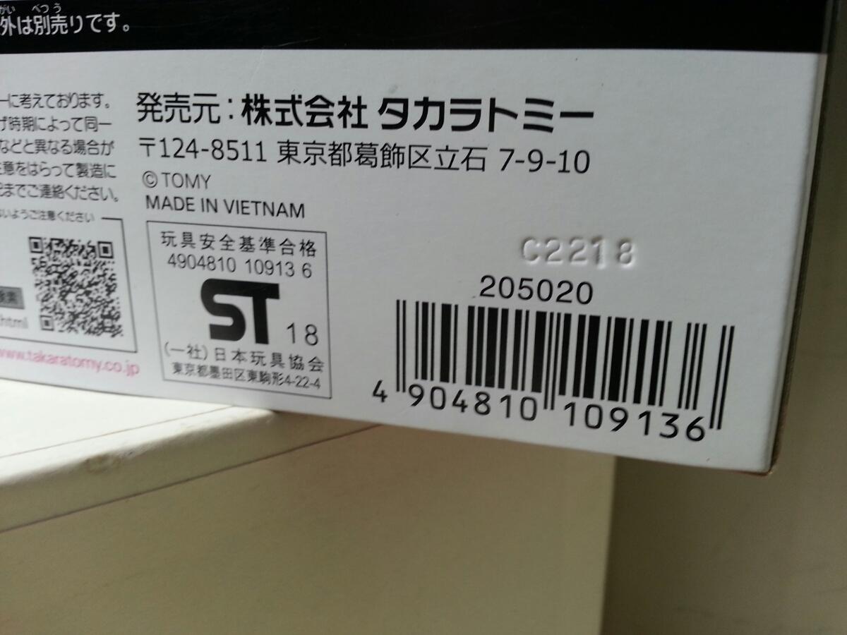 ブラックアウト トランスフォーマー ムービー スタジオシリーズ SS-08_画像4
