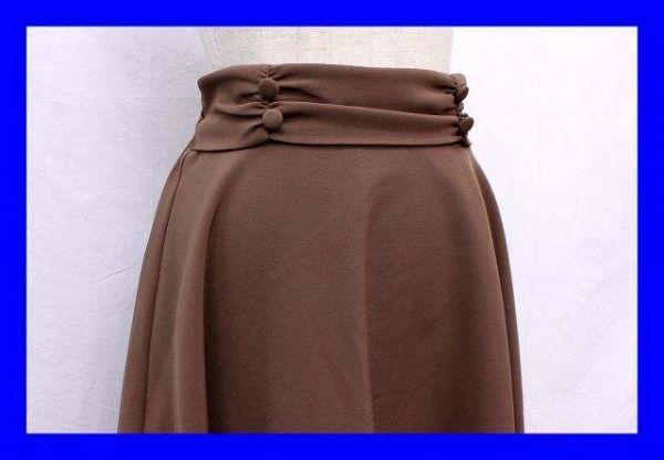●美品 マジェスティックレゴン MAJESTIC LEGON フレアスカート ひざ丈 Mサイズ ブラウン キャメル 服F4063_画像1