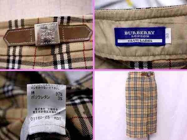 ■美品 バーバリー Burberrys スカート 台形 ミニ ショート丈 ひざ丈 ノバチェック ベージュ 38 服F3827_画像3