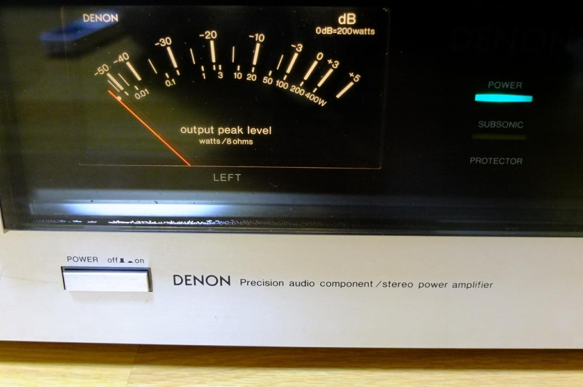 DENON デノン パワーアンプ POA-3000 美品 ジャンク_画像3