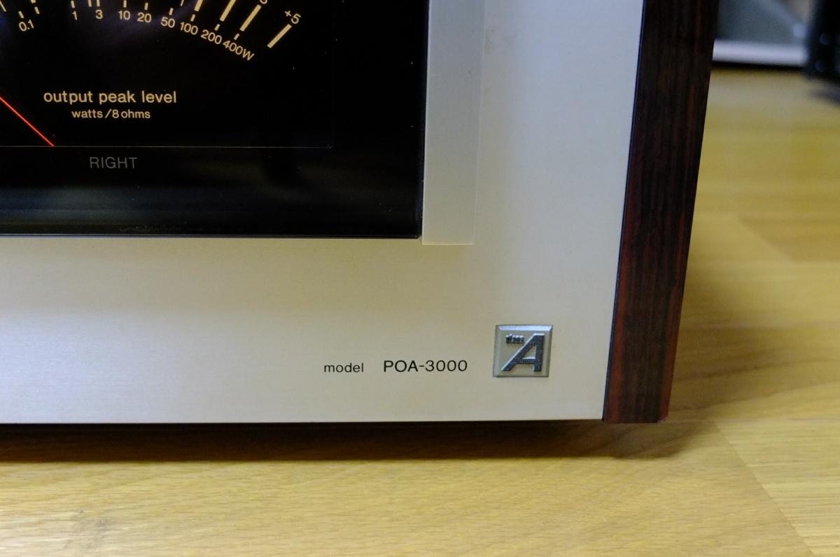 DENON デノン パワーアンプ POA-3000 美品 ジャンク_画像2