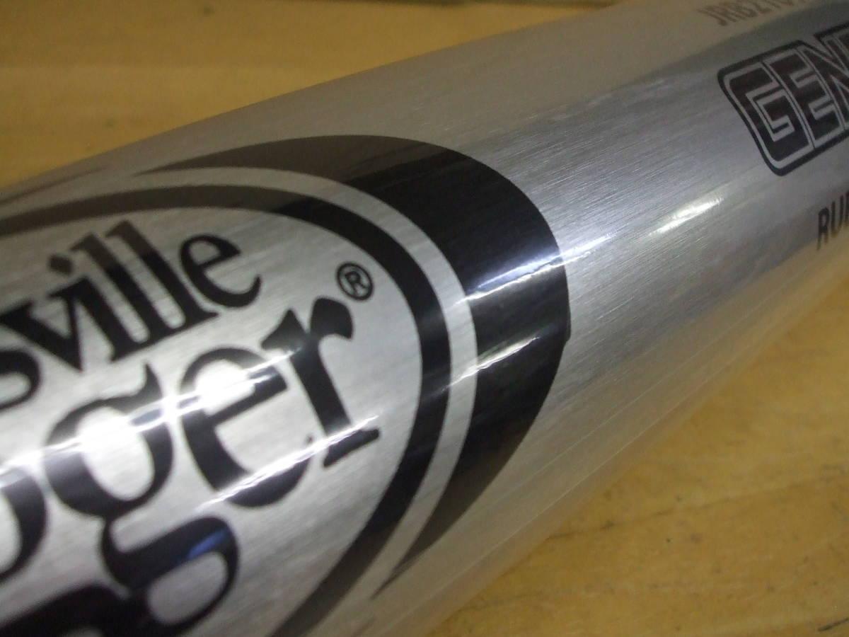 タテミガキ!ルイスビルスラッガー軟式金属バット 82cm銀 H7_画像7