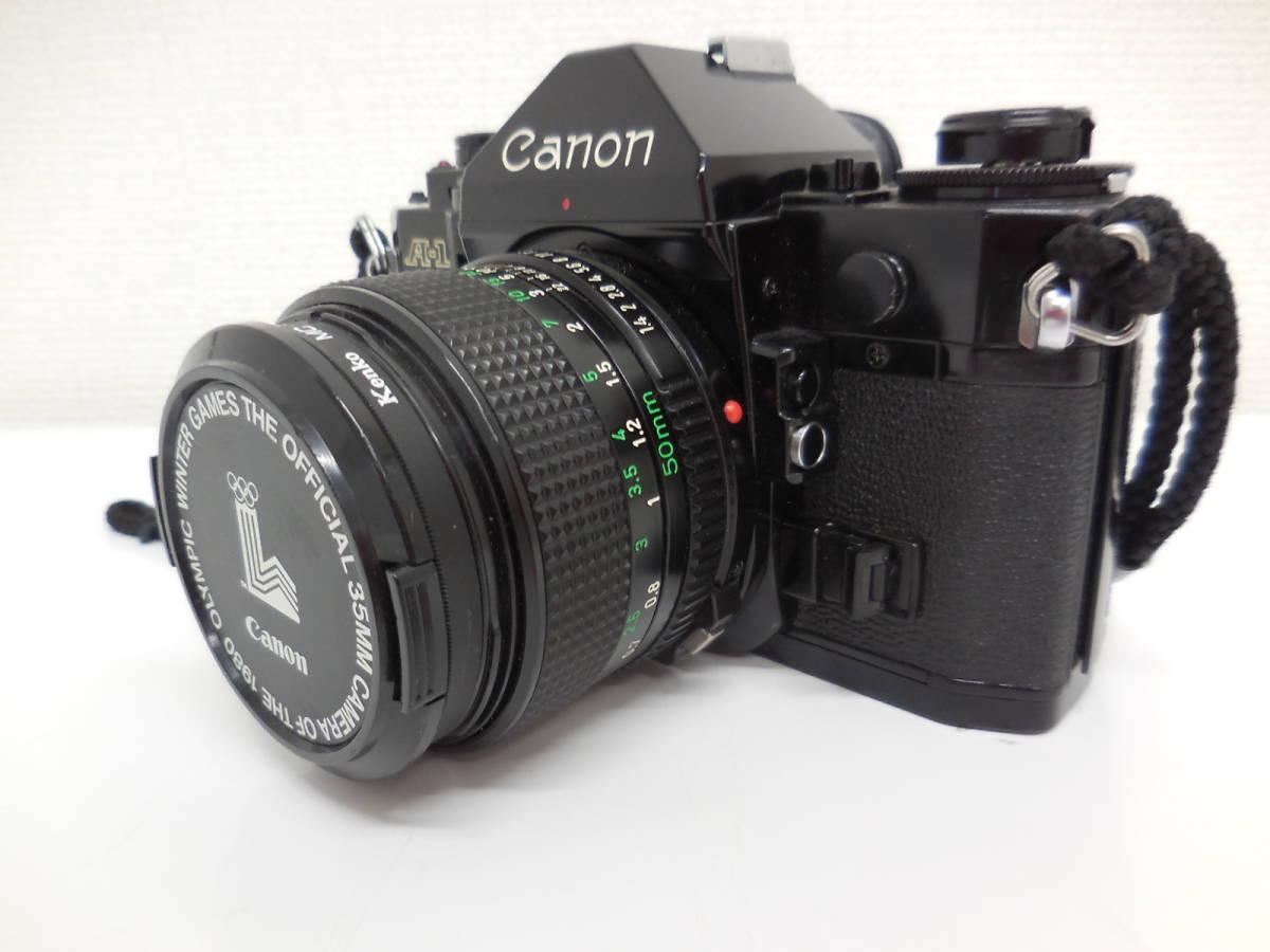 Canon A-1/LENS 50mm 1:1.4 動作未確認 ジャンク_画像2