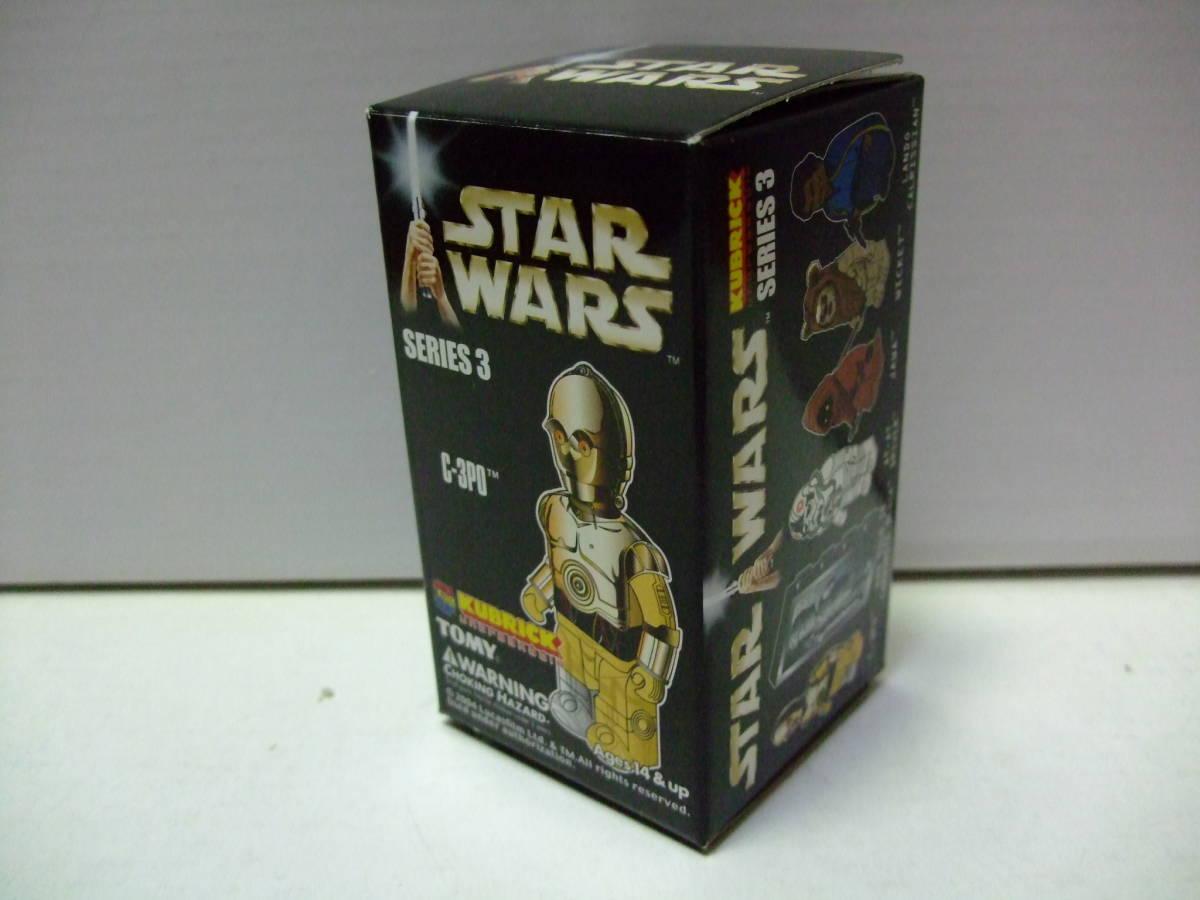 激レア 未開封 スターウォーズ キューブリック シリーズ3 C-3PO (STARWARS KUBRICK)_画像1