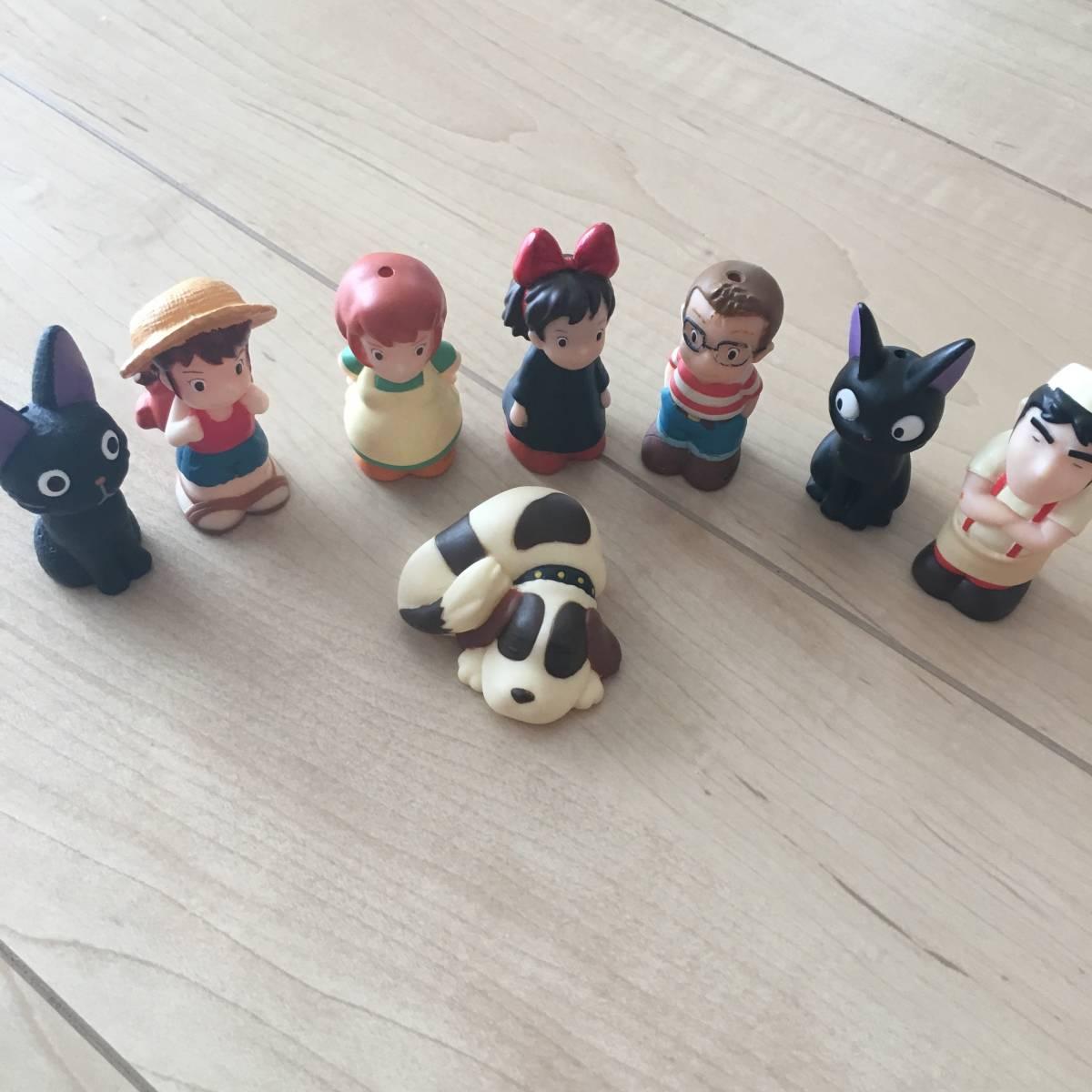 【売り切り】魔女の宅急便 指人形 8個セット フィギア スタジオジブリ 宮崎駿監督 キキ ジジ