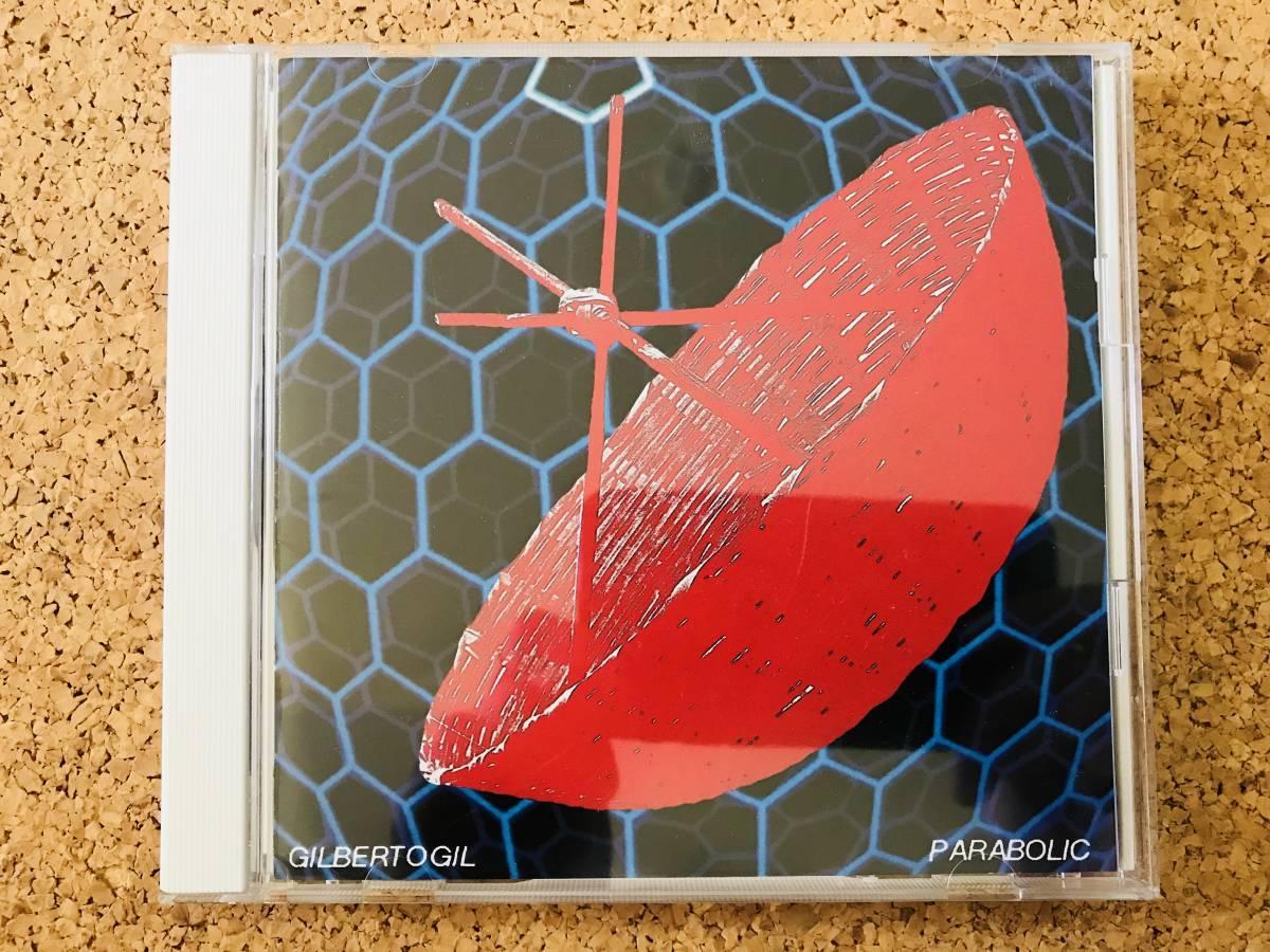 ジルベルト・ジル / パラボリック Gilberto Gil ☆ 廃盤91年国内WMC5-499_画像1