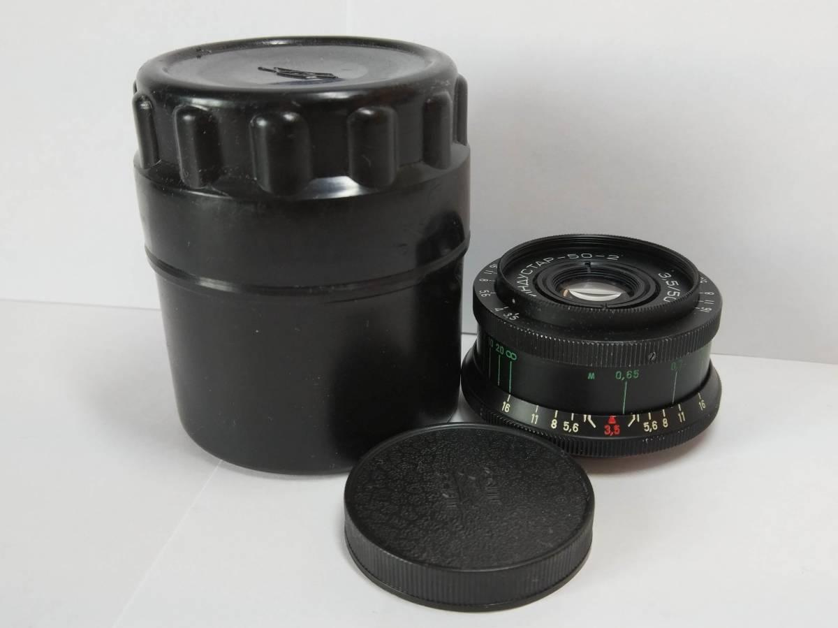 新品!M39 インダスター50-2 Industar 50mm TESSAR M39 KMZ #885B_画像1
