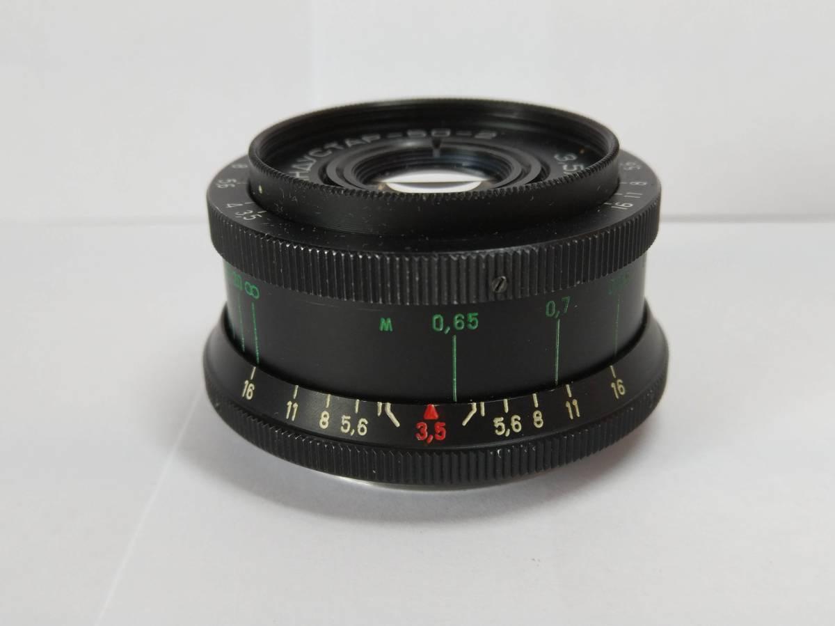 新品!M39 インダスター50-2 Industar 50mm TESSAR M39 KMZ #885B_画像2