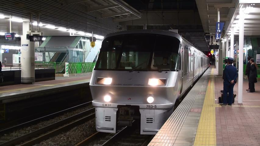 特急「ドリームにちりん」 車窓 博多→宮崎空港 (BD-R DL1枚)_博多駅に入線