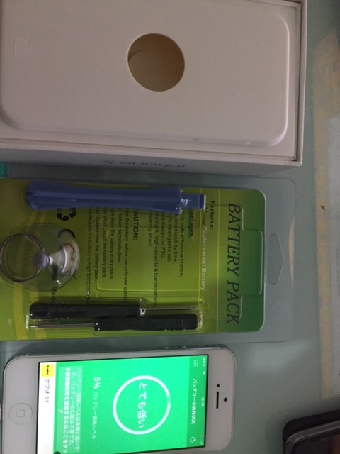 iPhone5 64GB シルバー 美品 利用制限〇 箱 バッテリー良好 ソフトバンク 工具付 5_画像6