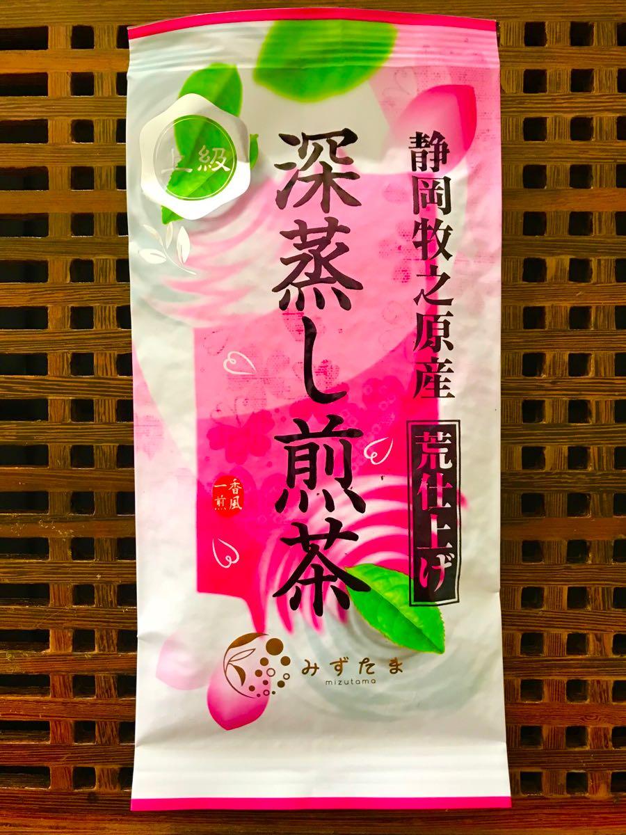 【産地直売】お茶/新茶/上級 深蒸し茶 100g 静岡/牧之原 リーフ茶/日本茶