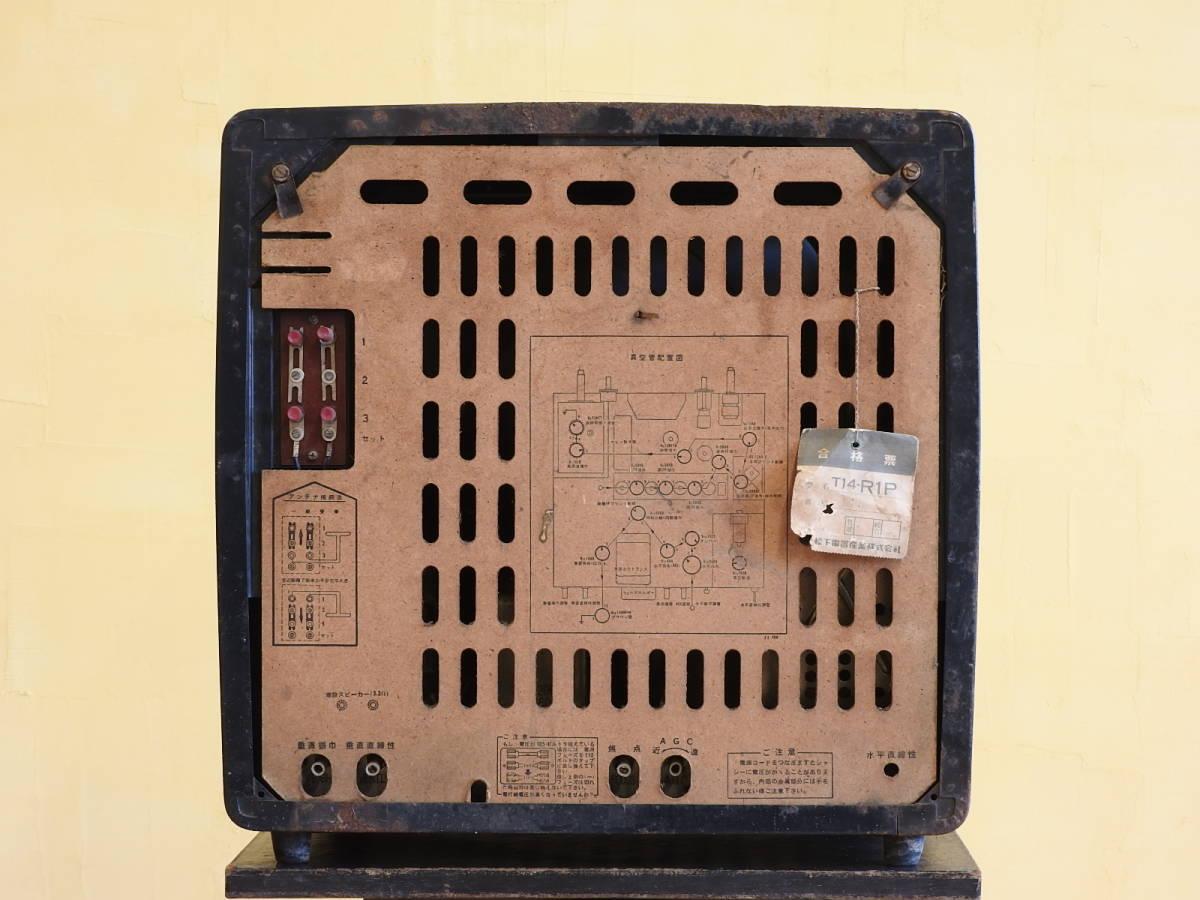 □昭和レトロ ナショナルT14-R1P 古いテレビ/回転式テレビ台付き 真空管 昭和レトロ店舗什器インテリアディスプレイnational_画像2