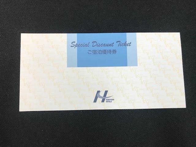 沖縄/かりゆしホテル /那覇/恩納村/ペア宿泊券/朝食付②