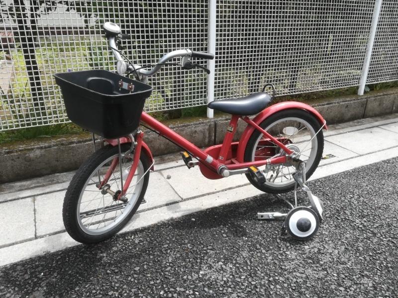 子供用自転車 無印良品 16インチ 補助輪付属 中古 取りにこれる方