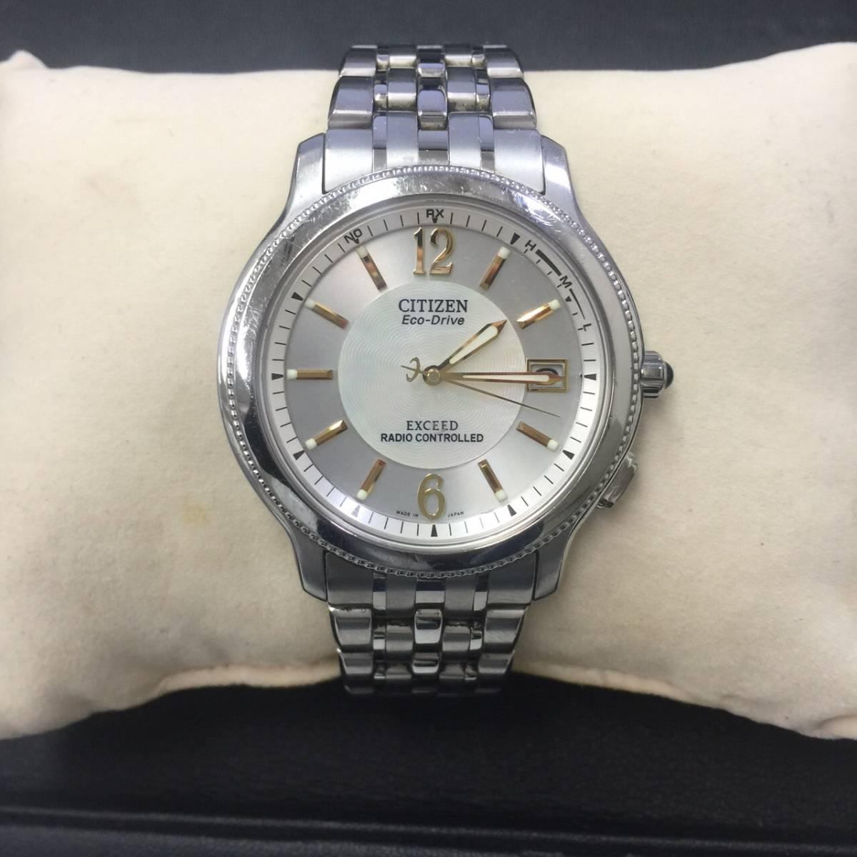 【CITIZEN】シチズン エコドライブ エクシード ソーラー電波 メンズ腕時計_画像3