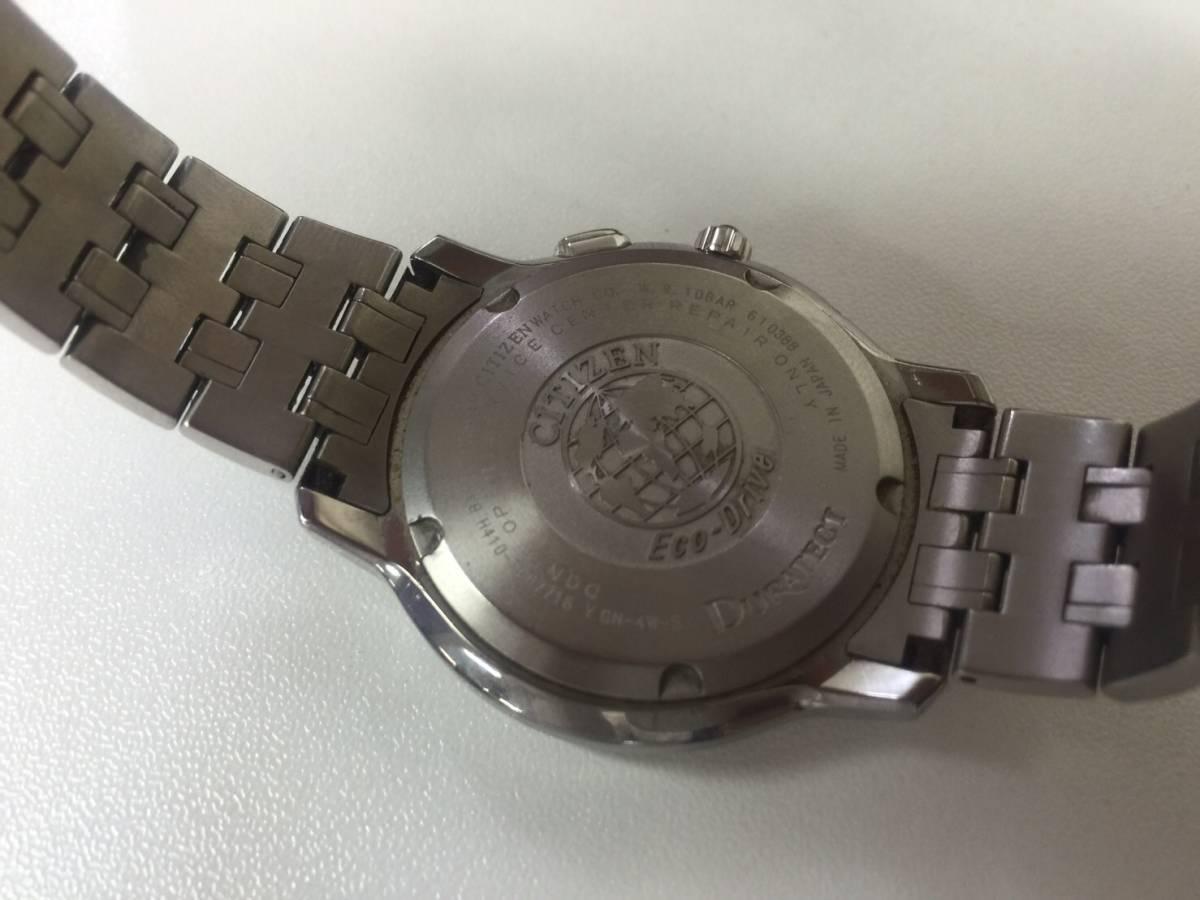 【CITIZEN】シチズン エコドライブ エクシード ソーラー電波 メンズ腕時計_画像4