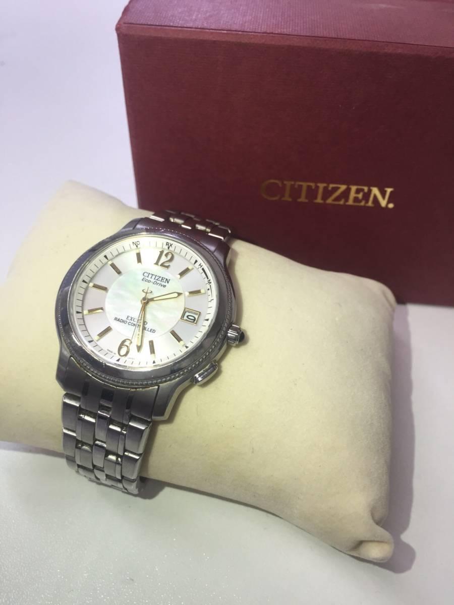 【CITIZEN】シチズン エコドライブ エクシード ソーラー電波 メンズ腕時計
