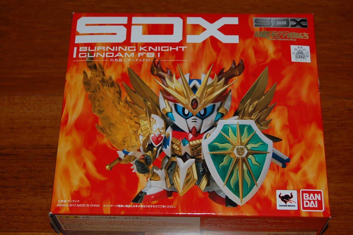 SDX 灼熱騎士ガンダムF91 新品 未開封 SDガンダム BB戦士 元祖 ガンプラ フィギュア バーニングナイト F91 ナイトガンダム_画像2