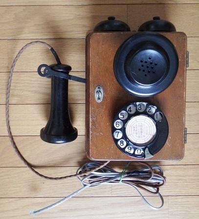 23号自動式電話機(昭和29年10月佐賀工作工業製・動作品)