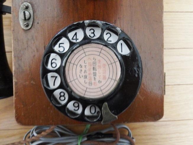 23号自動式電話機(昭和29年10月佐賀工作工業製・動作品)_画像3
