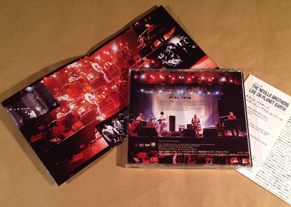 CD(国内盤)▲ネヴィル・ブラザーズ/ライヴ・オン・プラネット・アース▲美品!_画像2