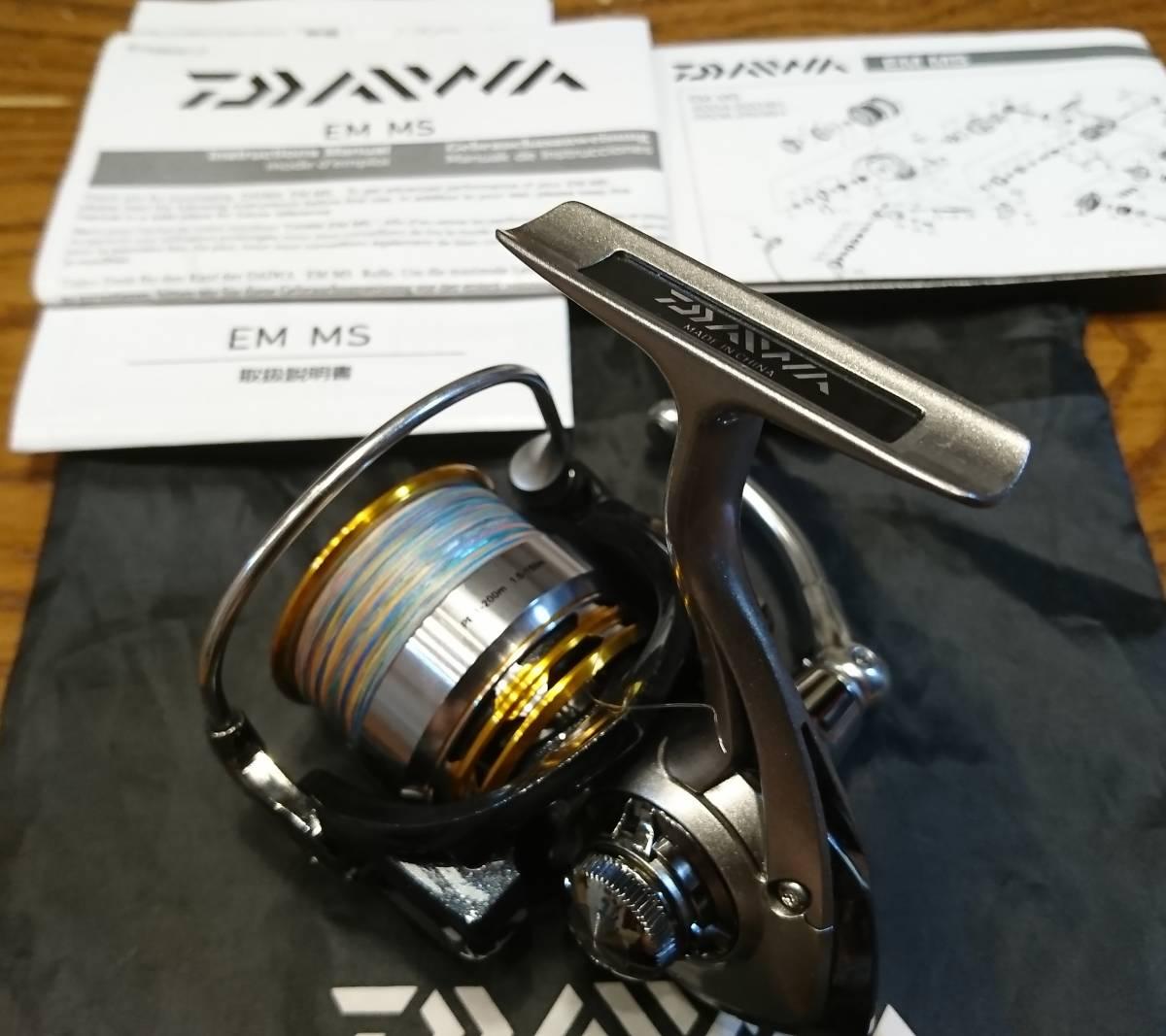 DAIWAダイワEM MS2510PE-H 淡水で1度だけ使用しました。 極美品!_画像3