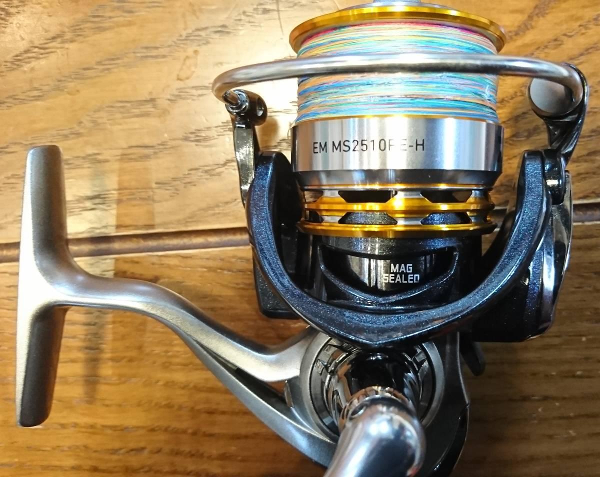 DAIWAダイワEM MS2510PE-H 淡水で1度だけ使用しました。 極美品!_画像6