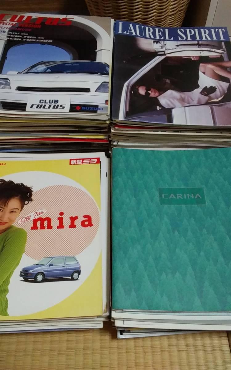 古い乗用車、スポーツカー、ワゴン、RVのカタログ100冊以上?_画像2