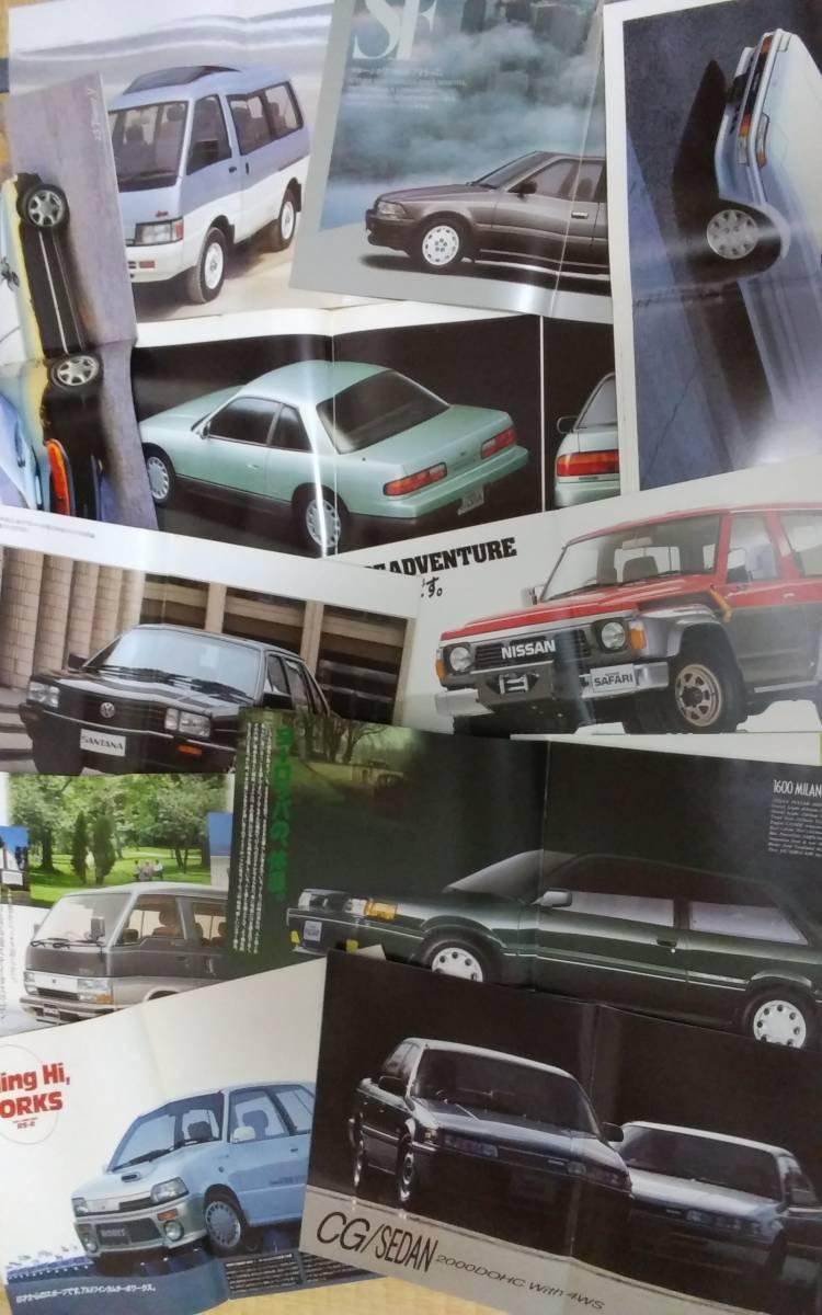古い乗用車、スポーツカー、ワゴン、RVのカタログ100冊以上?_画像7