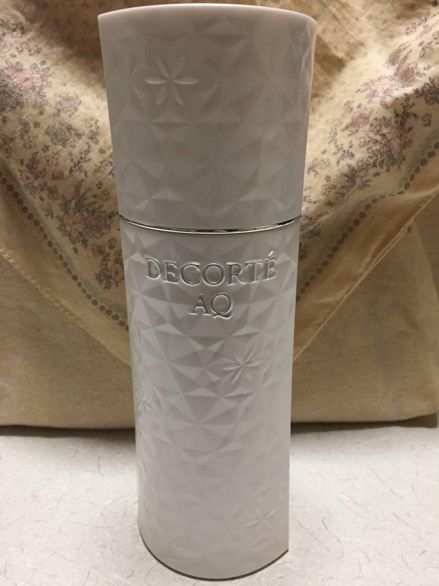 コスメデコルテ AQホワイトニングエマルジョン(美白乳液)箱なし・新品
