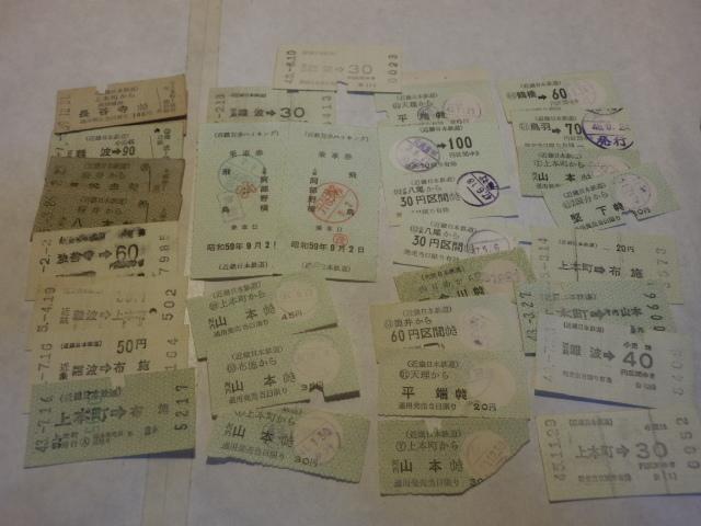 【近鉄】昭和30~50年代乗車券 軟券・自販機券 記念乗車券半券その他まとめて_画像2